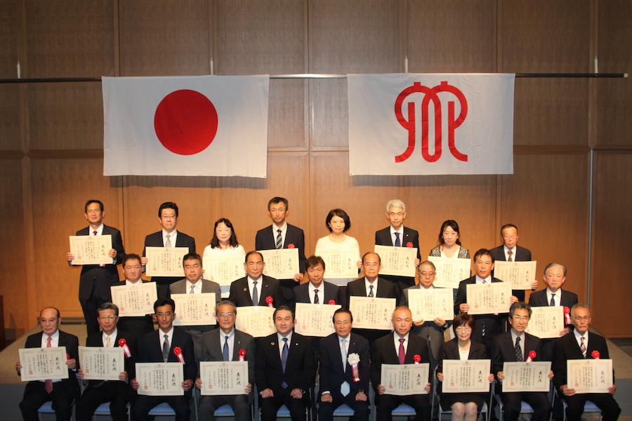 神奈川県優良組合表彰式典